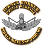 Israel - Border Police Warrior Pin