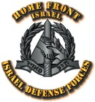 Israel - Home Front Hat Badge