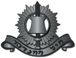 Israel - Engineers Hat Badge - No Text
