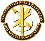 SOF - 5th Bn - 19th SFGA - 1