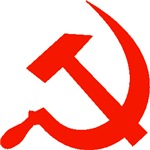 Red Hammer & Sickle Section