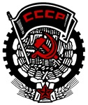 CCCP Commie Badge Section
