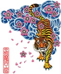 Tiger cherry