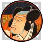 Ukiyo-e - 'Kataoka Nizaemon'