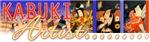 Ukiyo-e - 'Kabuki Artist'