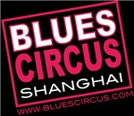 Blues Circus Shanghai