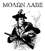 Molon Labe Minuteman