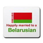 Belarusian Gifts