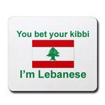 Lebanese Gifts