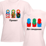 Hello-Goodbye  Doll  t-shirts and gifts