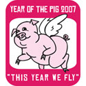 YEAR OF THE PIG T SHIRT AND GIFTS