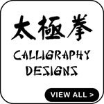 Chinese Calligraphy Designs