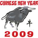 Chinese New Year 2009 T-Shirts
