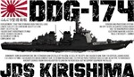 JDS Kirishima (DDG-174)