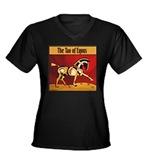 Equine T-Shirts