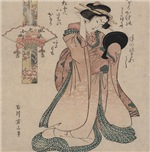 Japanese Art