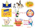 Happy Purim Collage