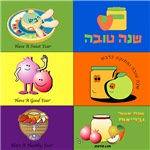 Hebrew English New Year Greetings