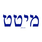 Mitt Hebrew