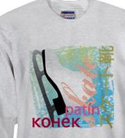 Skate Lingo