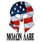 Movon Labe - Flag Helm