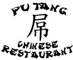 Pu Tang