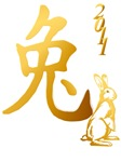 Gold Year Of The Rabbit