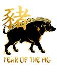 Year Of The Pig-Black Boar Symbol