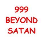 ultimate evil 1