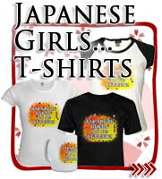 Japanese Girls T-shirts, Japanese T-shirts