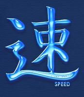 SPEED ( Kanji )