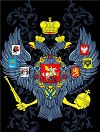 Russian two headed eagle from the Coat of Russia 1