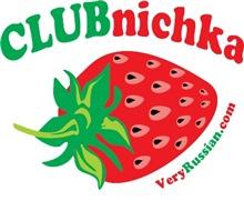 Clubnichka!