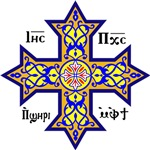 Coptic Christian Cross
