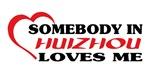 Somebody in Huludao loves me