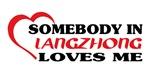 Somebody in Langzhong loves me