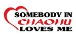 Somebody in Chaohu loves me