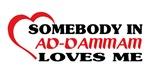 Somebody in Ad-Dammam loves me