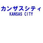 KANSAS CITY SPORTS SHOP