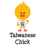 Taiwanese Chick T shirt Tees and Gifts