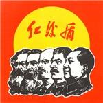 Pantheon of People's Glorious Leaders