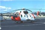 Coast Guard Giant