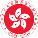 Hong Kong Coat Of Arms