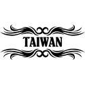 Tribal Taiwan T-shirt