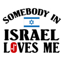 Somebody In Israel T-shirt
