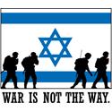 Anti War Israel T-shirt
