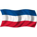 Wavy Yugoslavia Flag