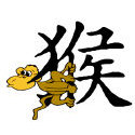 funky monkey t-shirt & gift