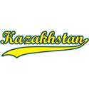 Retro Kazakhstan