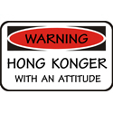 Attitude Hong Konger